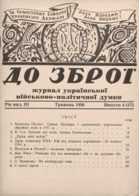 book-17700
