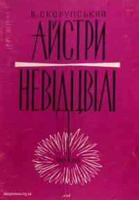book-17703