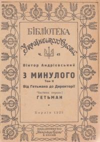 book-1771