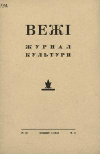 book-17714