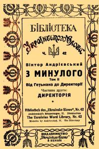 book-1772