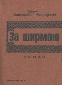 book-17720