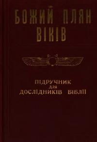 book-17721