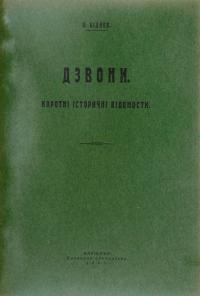 book-17722