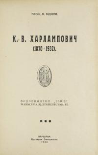 book-17723