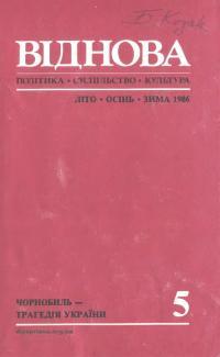 book-17725