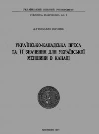 book-1773