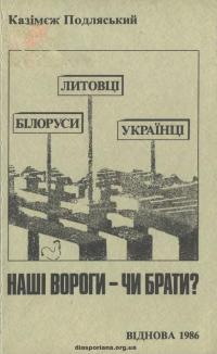 book-17733