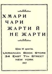 book-17736