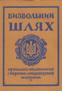 book-17737