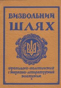 book-17738