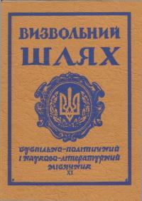 book-17739