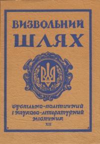 book-17740