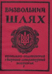 book-17742