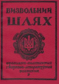 book-17743