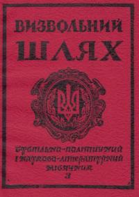 book-17744