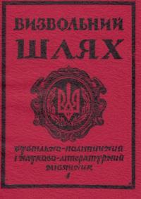 book-17745