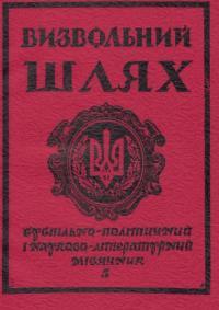 book-17746