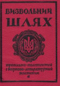 book-17747