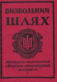 book-17748