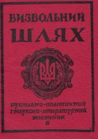 book-17749