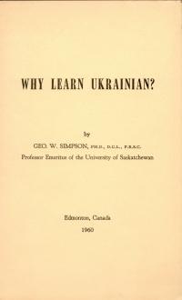 book-1775
