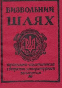 book-17751