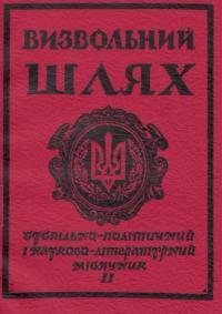 book-17752