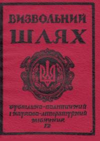 book-17753