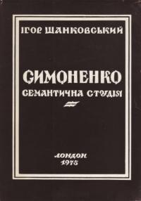 book-1776