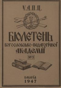 book-17770
