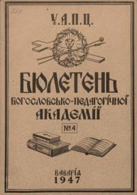 book-17771