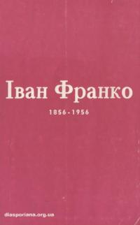 book-17775