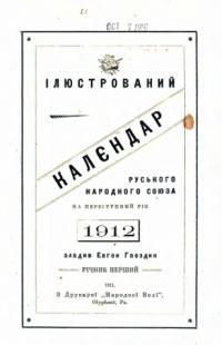 book-17776