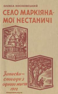 book-17777