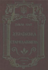 book-17778