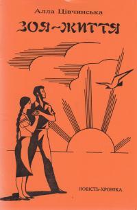 book-1778