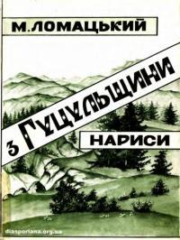 book-17782