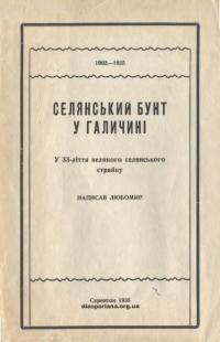 book-17783