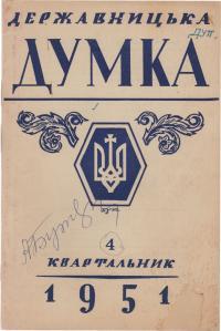 book-1780