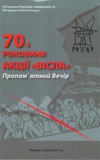 book-17820