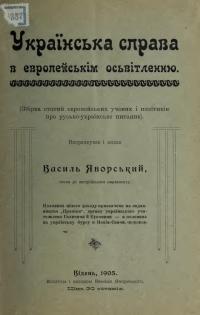 book-17823