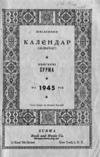 book-17824