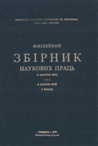 book-17825