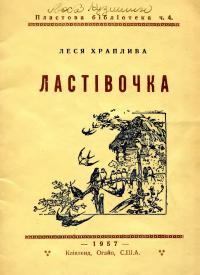 book-17831
