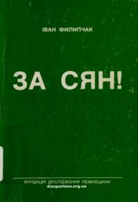 book-17833