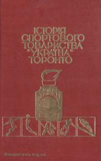 book-17835