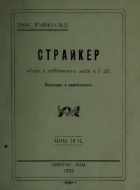 book-17836