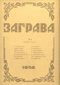 book-17837
