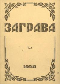 book-17838